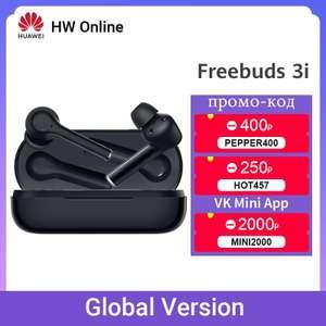 TWS Huawei Freebuds i3 (покупка через мини-приложение ВК)