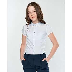 Скидки на школьную одежду, напр. блузка Chessford (рр 122-164)