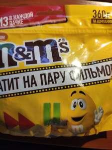 [Тула и др.] M&M's с арахисом 360гр