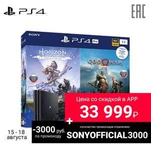 Sony PlayStation 4 PRo (1TB, CUH-7208B) + игра «Horizon Dawn» + игра «GOW»