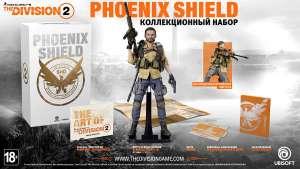Коллекционный набор UbiCollectibles Tom Clancy's Division 2 Phoenix Shield (без игры)