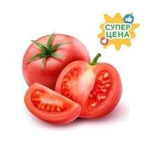 Овощи даром (см. описание)