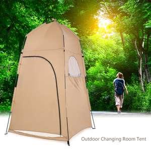 TOMSHOO летний душ-палатка