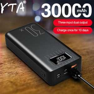 Внешний аккумулятор Allpowers S23000 30000 mAh