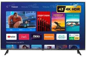 "Телевизор xiaomi mi tv 4s, 43"", UHD, Smart."