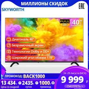 "Телевизор 40"" Skyworth 40E20 FullHD"