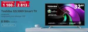 "Tелевизор 32 ""Toshiba 32L5069 Smart TV"