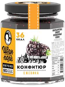 Конфитюр Ежевика без сахара / Низкокалорийный для похудения /180 г