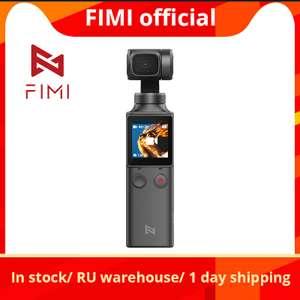 Экшн-камера Xiaomi Fimi Plam 4к (клон dji osmo pocket).