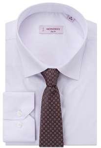 50% скидка на мужские рубашки в Сударь (например, белая рубашка)