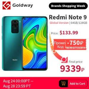 Redmi Note 9 глобальная версия 3ГБ/64Гб