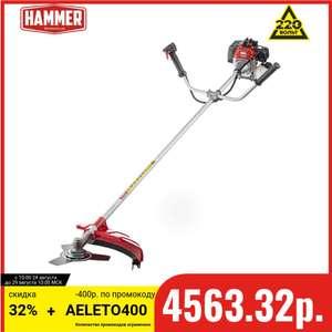 [24.08] Распродажа товаров HAMMER (напр. Триммер бензиновый Hammer MTK330)