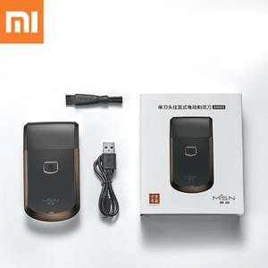 Аккумуляторная электробритва Xiaomi MSN