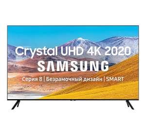 ТВ Samsung 65 4K UE65TU8000UXRU
