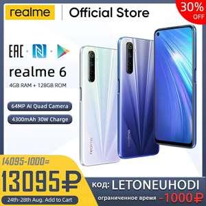 Смартфон Realme 6 4/128 и realme 6 pro 8/128 за 17155 (с 24 августа)