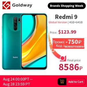 Смартфон Redmi 9 4/64ГБ c NFC глобальная версия