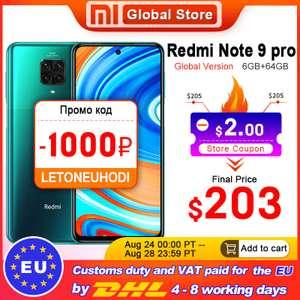 Xiaomi Redmi Note 9 Pro 64 ГБ