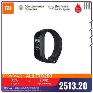 Фитнес-браслет XIAOMI Mi Band 4 NFC (русская по отзывам)