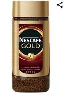 Nescafe Gold Кофе растворимый сублимированный с добавлением натурального жареного молотого кофе, 95