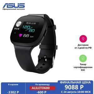 Умные часы ASUS VivoWatch BP