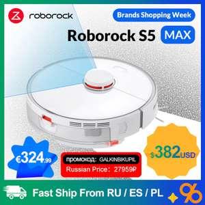 Робот-пылесос Xiaomi Roborock S5 Max