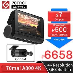 Видеорегистратор 70mai Dash Cam A800 4K Car DVR