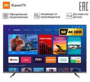 Телевизор 50'' Xiaomi Mi TV 4S в приложении VK