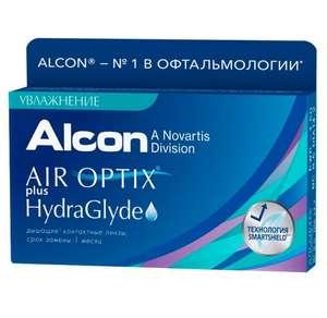 [Цена зависит от города] Контактные линзы Air Optix (Alcon) Plus HydraGlyde (6 линз) R 8,6 D -1