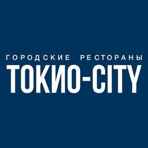 [Спб ] Токио-сити 1+1 на роллы с доставкой и самовывозом