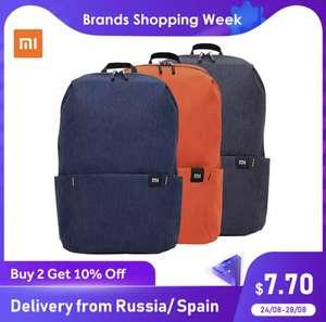 Рюкзак Xiaomi Mini Backpack, 10 л.