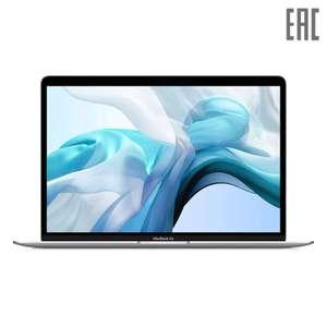 "Ноутбук Apple MacBook Air 13"" 10th-gen i3 1.1GHz/8/256GB (2020)"