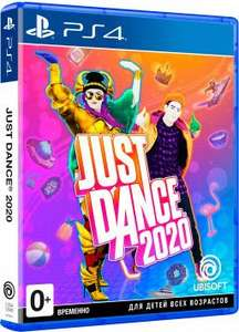 [PS4] Диск Just Dance 2020