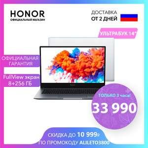 Ноутбук HONOR MagicBook 14 (AMD Ryzen 5 3500U 2.1ГГц, 8Гб, 256Гб/512 Гб SSD, AMD Radeon Vega 8)