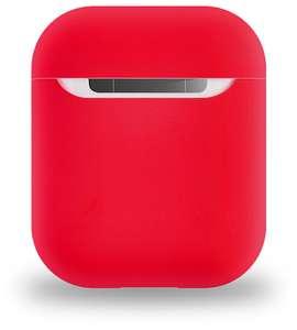 Силиконовый чехол для Apple AirPods
