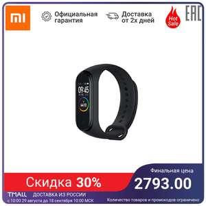 Фитнес-браслет Xiaomi MiBand 4 Российская версия с NFC