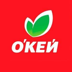 [Москва и СПБ] Бесплатная доставка из магазинов О'КЕЙ