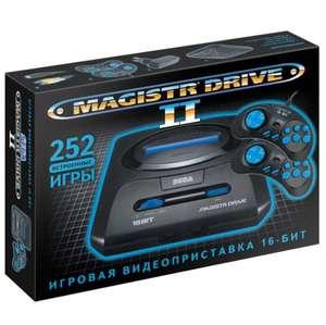 Игровая приставка Magistr Drive 2 (16bit)