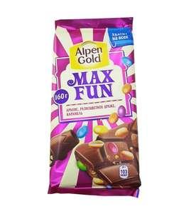 [Челябинская область] Шоколад Alpen Gold max fun