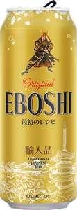 Пиво Eboshi (Ибоси) светлое фильтрованное пастеризованное 4.9% (ж/б) 0.5 л