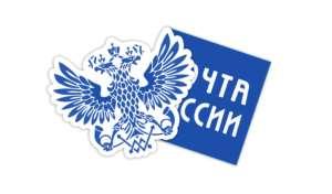 Скидка до 30% во всех отделениях Почты России (продукты, сувениры и другие)