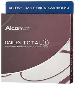 Контактные линзы Dailies (Alcon) Total1 (90 линз) -10.5;8.5