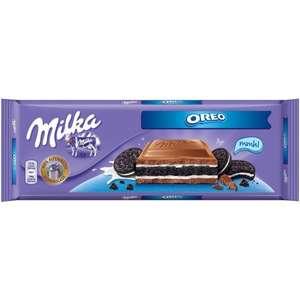 Шоколад Milka с орео и с фундуком 300гр