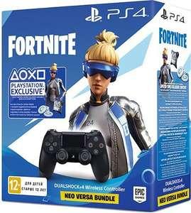 Скидки на геймпады PS4 (например, геймпад PlayStation Dualshock v2 Black + Fortnite CUH-ZCT2E)