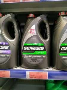 Моторное масло Лукойл Genesis Glidetech 5W-30 4л. [Новосибирск]