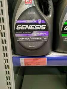 Моторное масло Лукойл Genesis Universal 10W-40 4л. [Новосибирск]