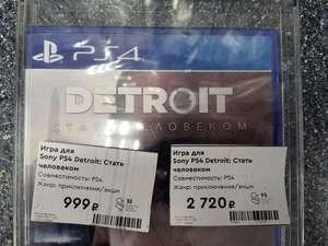 Подборка скидок на игры для PS4 (например, Sony PS4 Death Standing)