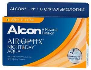 Контактные линзы Air Optix (Alcon) Night & Day Aqua (3 линзы)