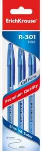 Ручка гелевая ErichKrause R-301 Original Gel 0.5, цвет чернил синий, 3 шт