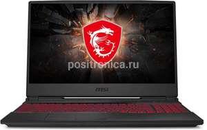 """Ноутбуки Msi со скидкой до 7000₽ (напр. Ноутбук 15.6"""" MSI GL65 Leopard 10SCSR-018RU)"""