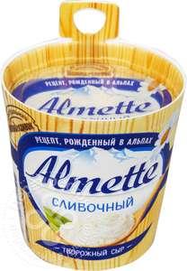 [не везде] Сыр творожный Almette Сливочный 60%, 150г